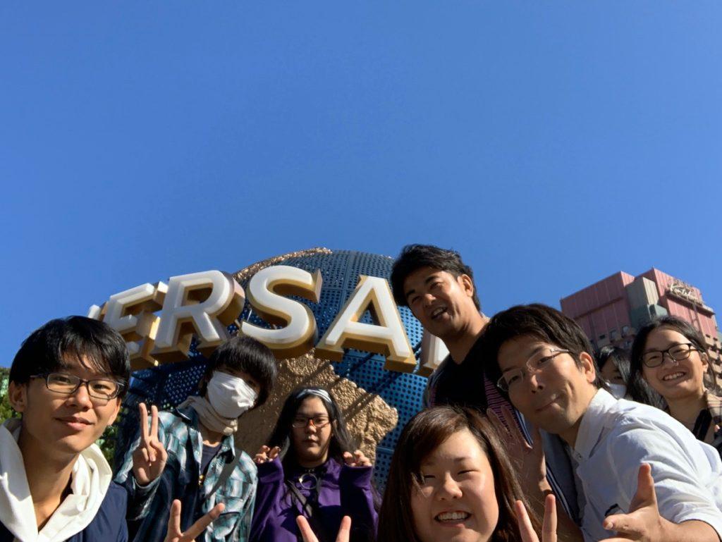 Let's go to Osaka!|さくら国際高等学校
